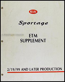 1999 Kia Sportage Electrical Troubleshooting Manual Supplement