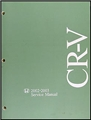 2002-2004 Honda CR-V Repair Manual Original