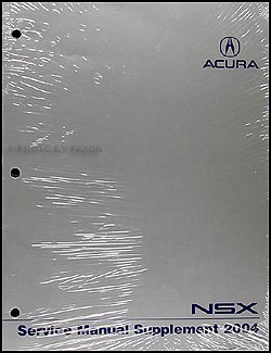 2004 Acura NSX Shop Manual Original Supplement