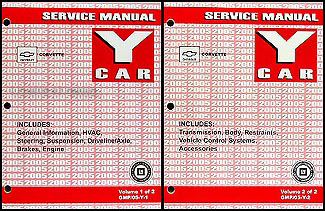 2005 Chevrolet Corvette Repair Manual Original 2 Volume Set