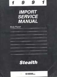 1991 Dodge Stealth Body Service Manual Original