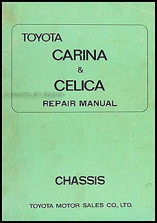 1971 Toyota Celica Chassis Repair Manual Original No. 98061