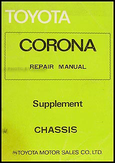 1976-1978 Toyota Corona Chassis Manual Supplement Original